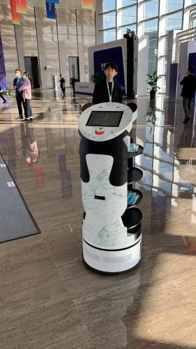 江苏南通新一代信息技术博览会