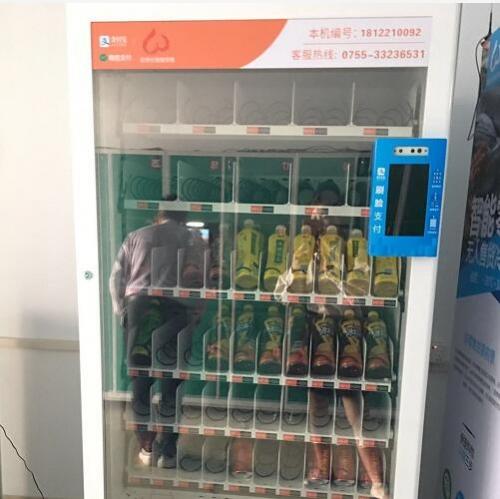 无人售货柜有那些营销方案