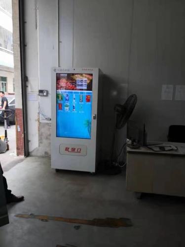 万德昌自动售卖机在喜德盛的自行车车间现场使用情况