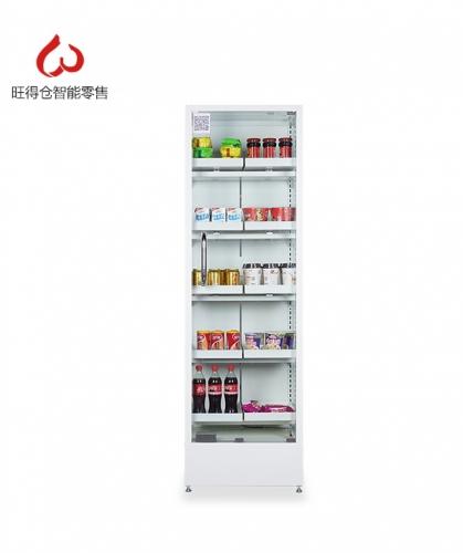 您对自动售货机的了解吗?