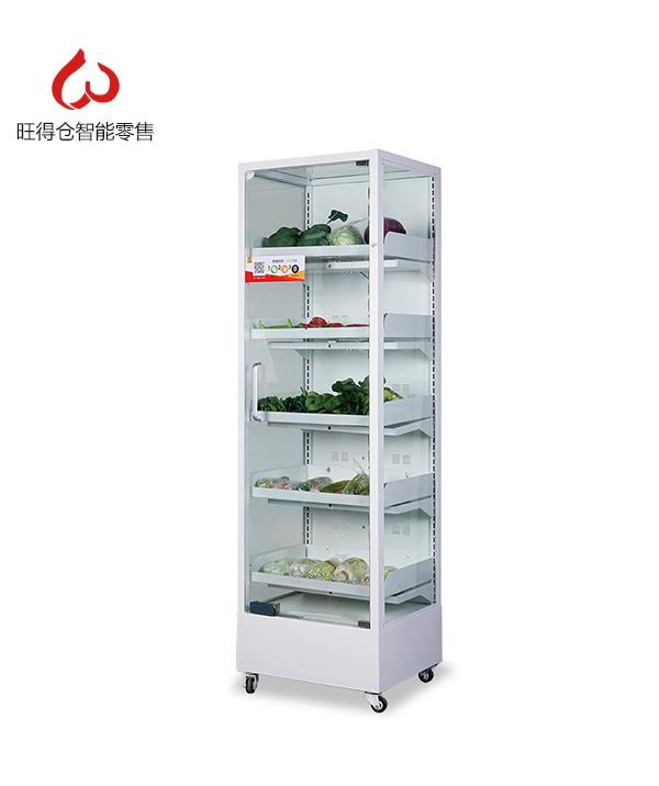 常温蔬菜零售柜