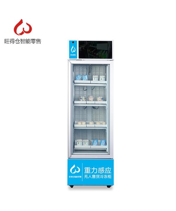 智能零售冷冻柜