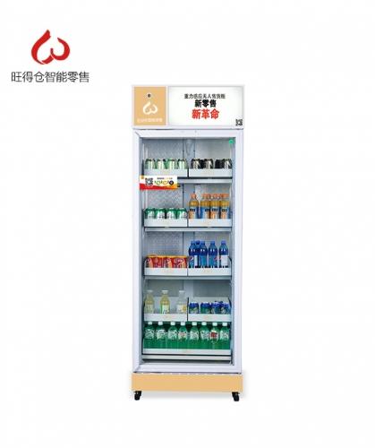 智能零售冷藏柜
