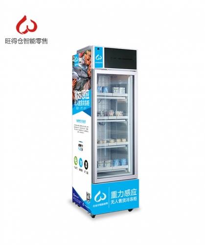 无人零售冷冻柜