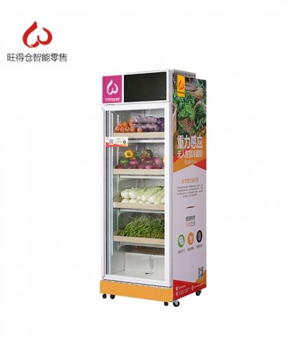智能单门冷藏柜