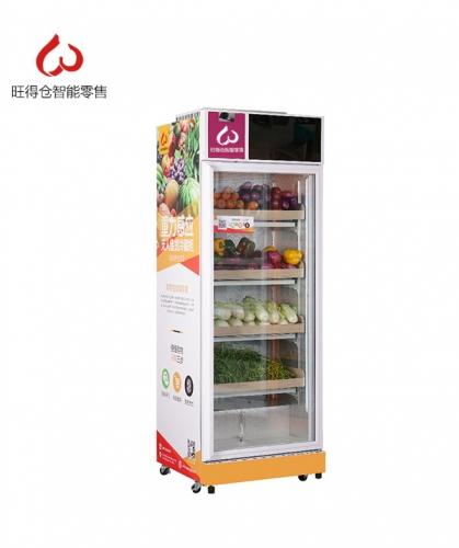 智能蔬菜零售柜