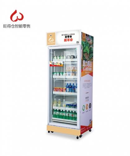 深圳无人零售柜