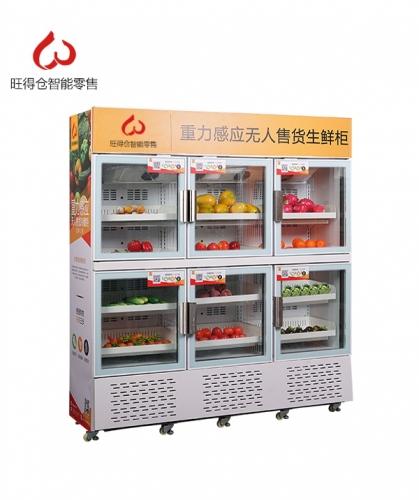 六门冷藏零售柜