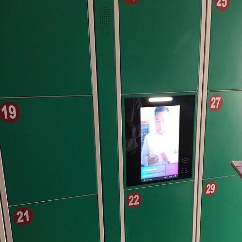 刷脸智能存储柜